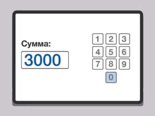 Введите сумму оплаты за займ MyCredit